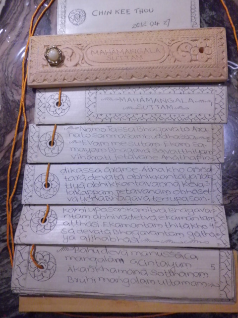 Maha Mangala Suttan written on ola leaves in romanized Pali.