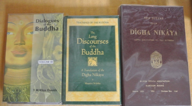 Digha Nikaya by publishers. L to R: Pali Text Society, Wisdom Publications & Burma Pitaka Association
