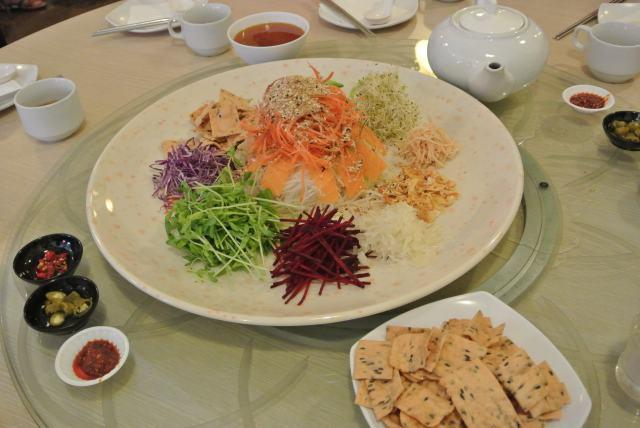 Yu sheng (鱼生)