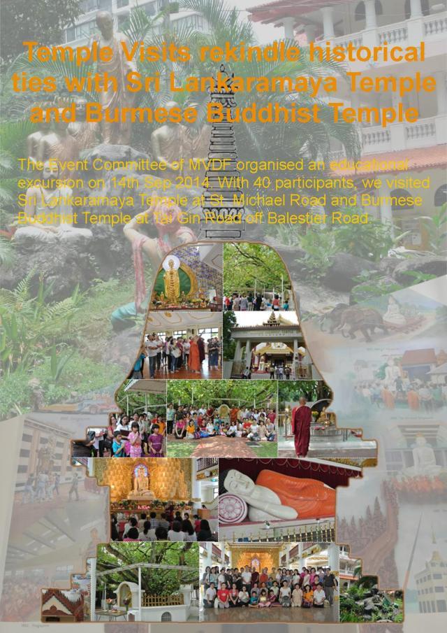 Temple visit_lores
