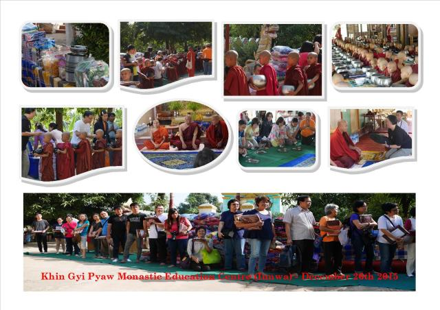 Khin Gyi Pyaw Mon Ed Ctr Dec 26 2915