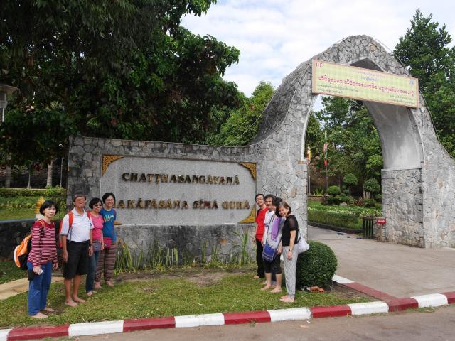 At the entrance gate of Mahapasana Cave.