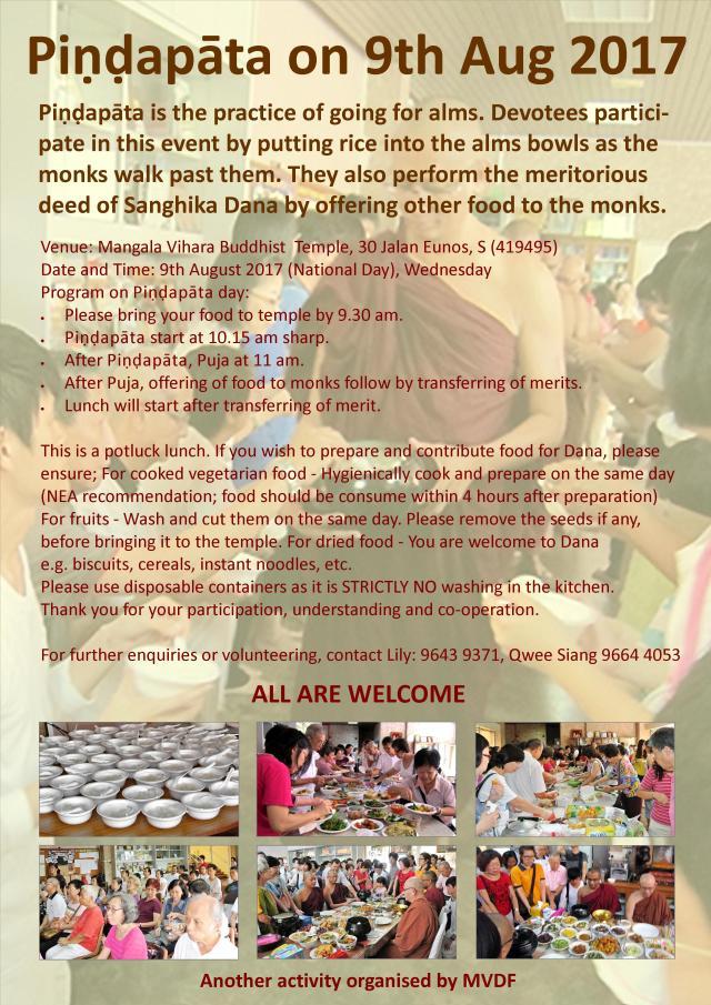 Pindapata poster 2017