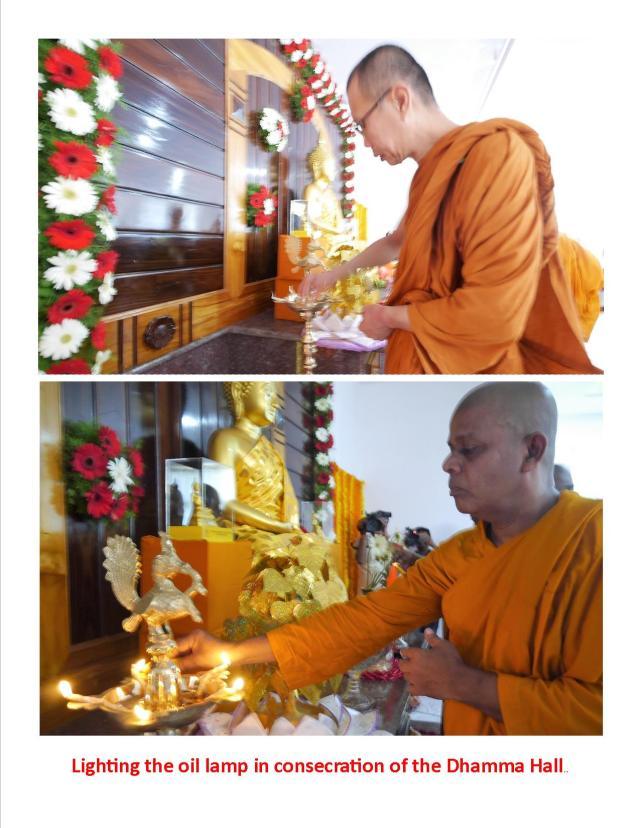 Dhamma Hall