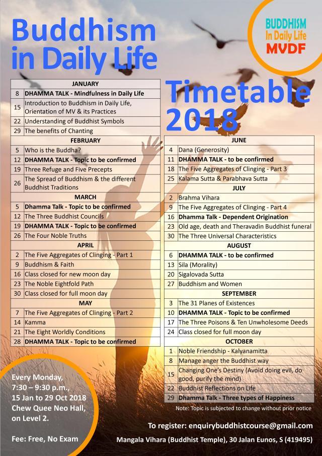 _2018_BIDLTimetable